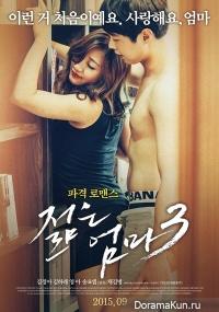 Полнометражные фильм корейский порно